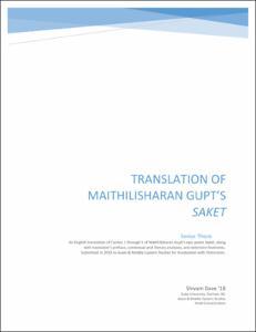 TRANSLATION OF MAITHILISHARAN GUPT'S SAKET